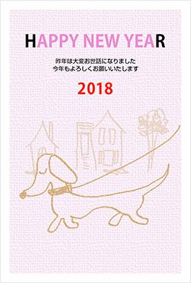 テンプレートBANK年賀状プリント2018