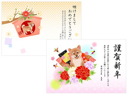 桜屋の年賀状 フォーマル