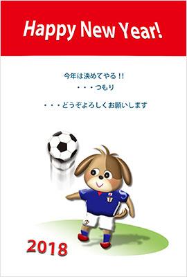 犬とサッカー