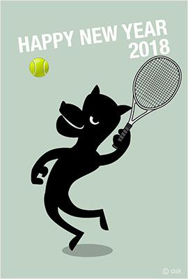 犬とテニス