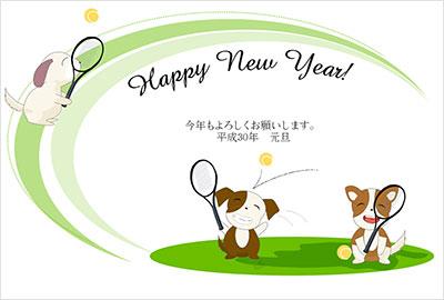 可愛い犬とテニス