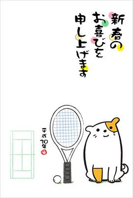 ポップな犬テニス