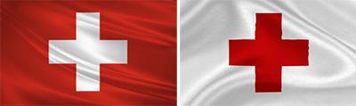 赤十字のマークはスイスの国旗とに似ているのは…