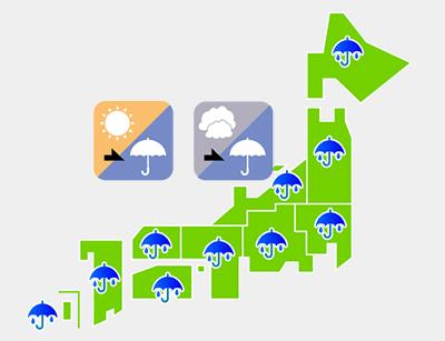 梅雨の観測結果の確定値として発表がされています。