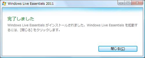 Essentials_2011_06