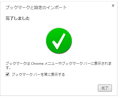ie-chrome06