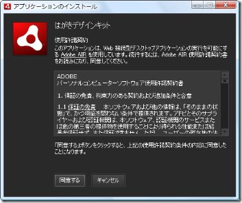 mac09
