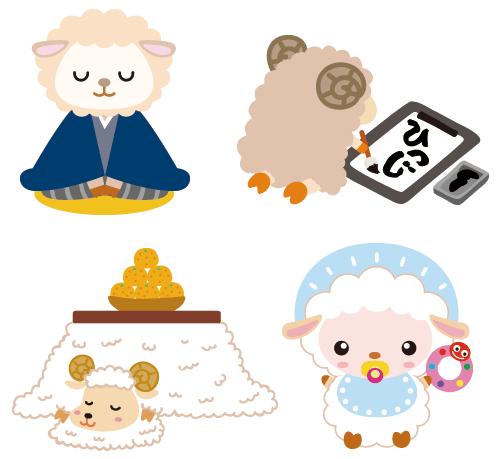 年賀状2015 羊の無料イラスト ...