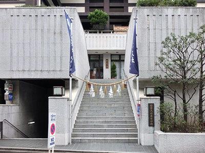 izumotaisya-tokyobunshi