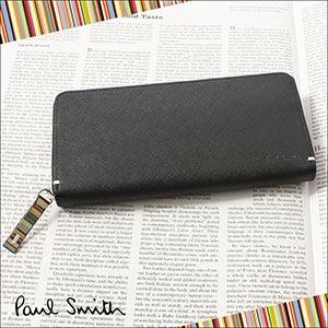 今人気の長財布