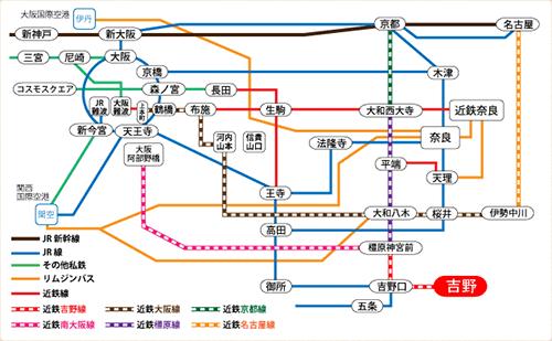 吉野山千本桜 アクセスマップ