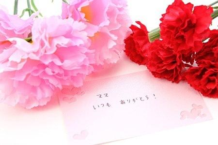 母の日のカード書き方