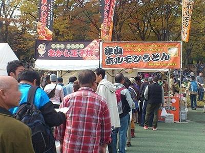 みなと神戸花火大会2017屋台情報2