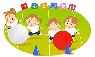 幼稚園の運動会の時期
