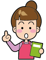 幼稚園の家庭訪問の対応をリサーチ
