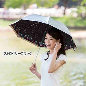 UVカット99%以上のお洒落日傘2