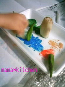 小さなお子さんには野菜のスタンプがいいかも