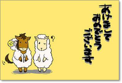 Free New Yearのかわいい羊のイラスト無料テンプレート