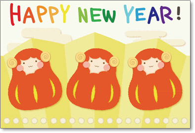 かわいい年賀状のかわいい羊のイラスト無料テンプレート