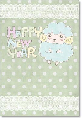 年賀状プリント2015のかわいい羊のイラスト無料テンプレート