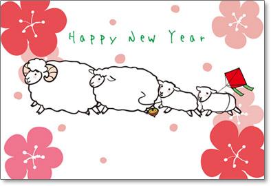年賀状素材館のかわいい羊のイラスト無料テンプレート
