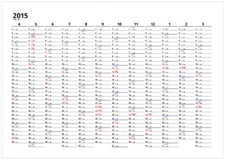 すべての講義 2015 六曜日 : ツクール.jpの無料カレンダー
