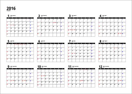 すべての講義 カレンダ 2015 : カレンダー2016年 無料で ...