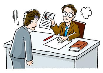 懇親会とは主に施設や組織の中で使われている言葉です。