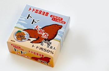 トド肉や熊肉の加工品シリーズ