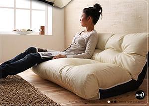 大きな座椅子感覚のソファー