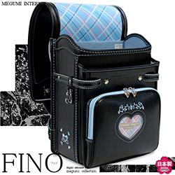 FINO 女の子用黒ランドセル