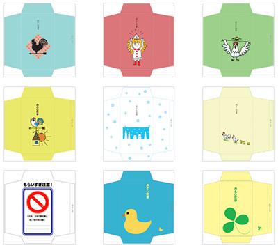 シンプルなキャラクターイラストと鮮やかな色使いがカワイイぽち袋