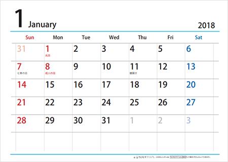 チビむすカレンダー