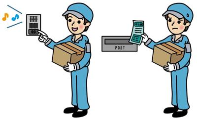 郵便物の再配達 時間変更は可能?