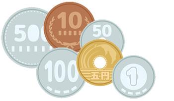 平成31年の硬貨などが発行された場合は、後でレア硬貨扱いになる…かも?