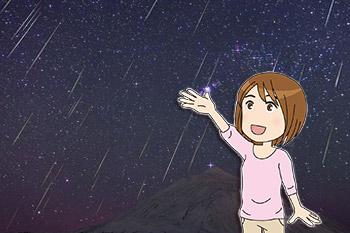 ペルセウス座流星群2020のまとめ