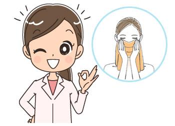 汗をかいたら放置せず、なるべくすぐ拭き取って 肌を清潔に保つ事