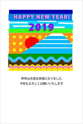 テンプレートBANK年賀状プリント2019