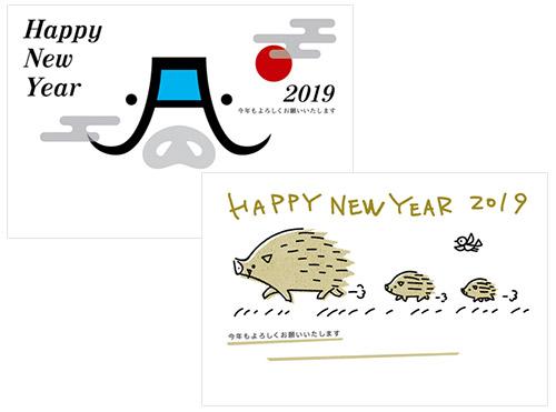 猪のカジュアル年賀状イラスト画像