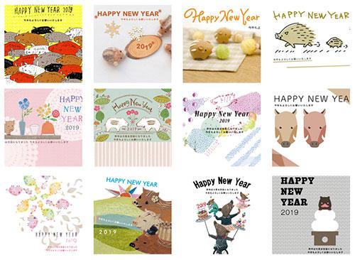 ブラザー年賀状2019 カジュアルな猪イラストのテンプレート