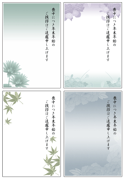 mochu_hagaki06