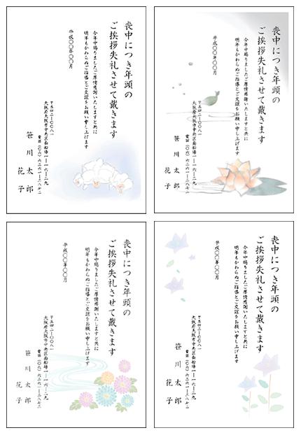 mochu_hagaki07