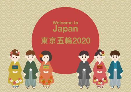 東京五輪2020チケット予約販売はいつ!いくら!入手方法は?