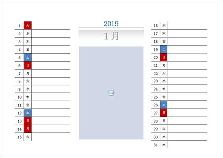 マイクロソフト オフィス 活用総合サイトの無料カレンダー