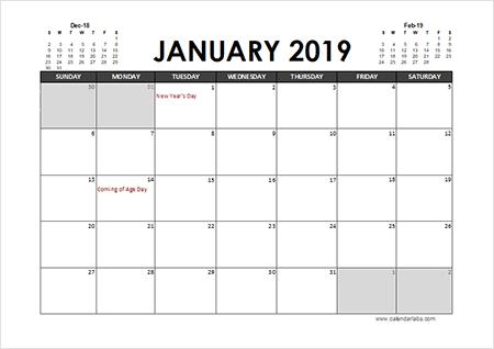 Calendar Labsの無料カレンダー