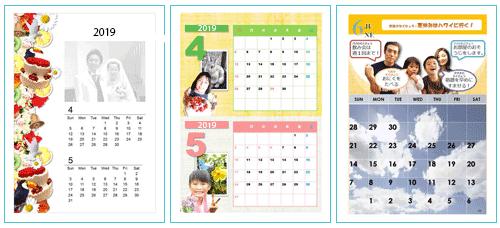 マイクロ ソフトカレンダー3
