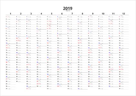 リスト カレンダー2019-2020