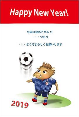 猪とサッカー