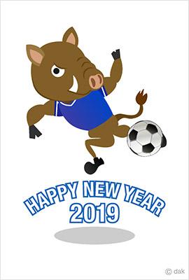 シンプル猪イラストのサッカー版