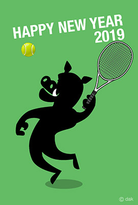 猪とテニス
